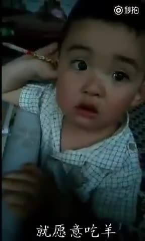 这么可爱的小孩_新浪视频