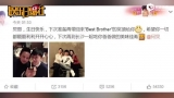 视频:张杰谢娜同时发微博为何炅庆生 还顺便秀个恩爱