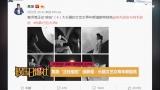 """视频:黄渤""""正经偷拍""""徐静蕾 称长腿文艺女青年颜值高"""
