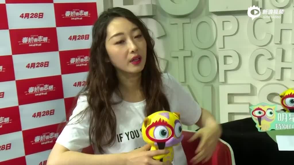 蒋梦婕现场展示曼妙舞姿