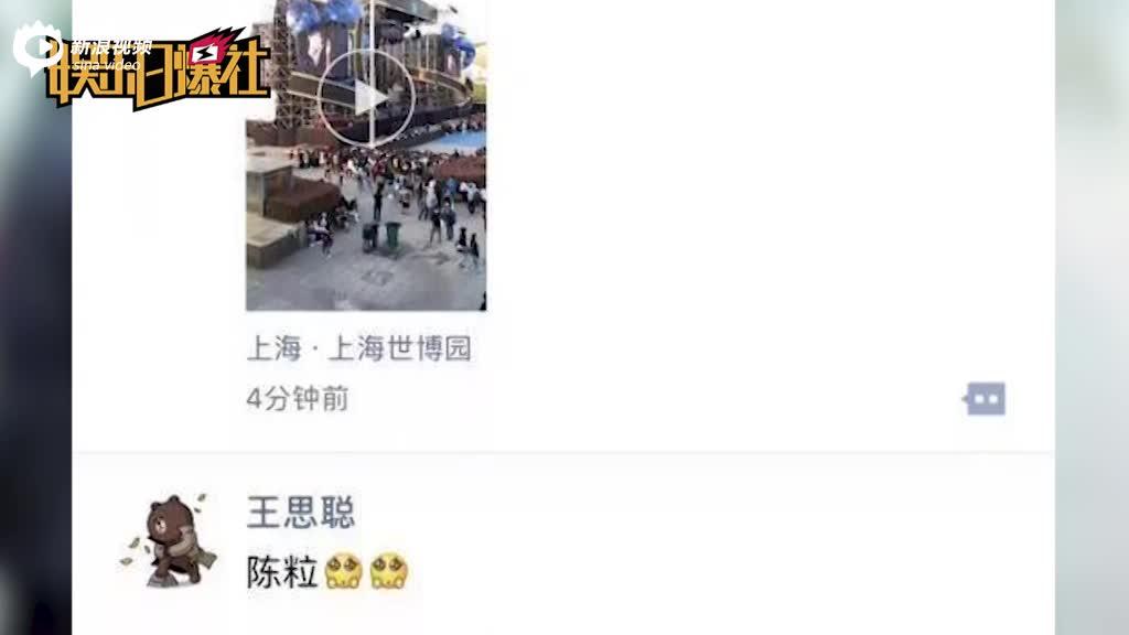 王思聪为追C姓女歌手砸千万帮其上节目