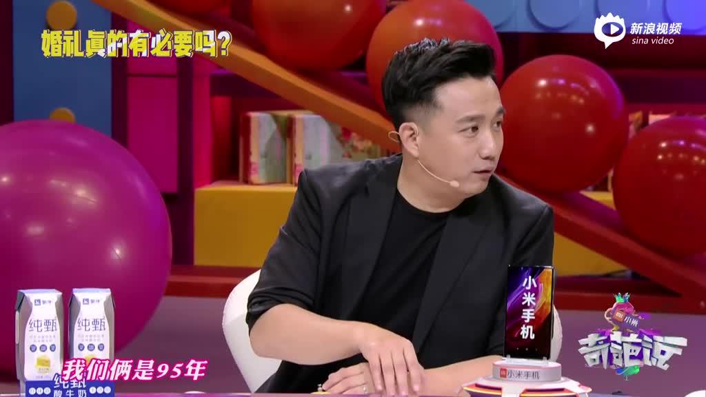 《奇葩说》黄磊霸气谈嫁女
