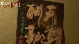 视频:经朝阳群众举报 《毒战》制作人吸毒被抓