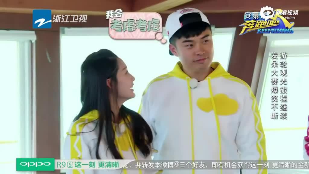 陈赫卖萌捣乱邓超喷水