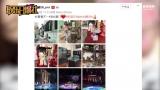 """视频:熊黛林与老公秘密游台 上演""""甜蜜喂食秀""""恩爱爆棚"""