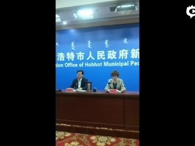 内蒙古自治区成立70年庆祝活动博眼球