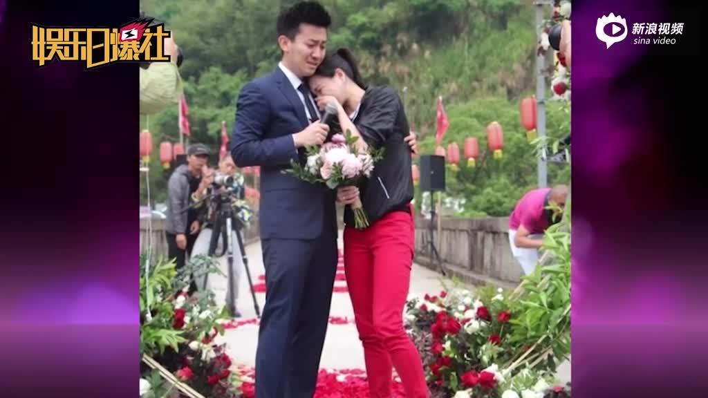 吴敏霞接受男友求婚