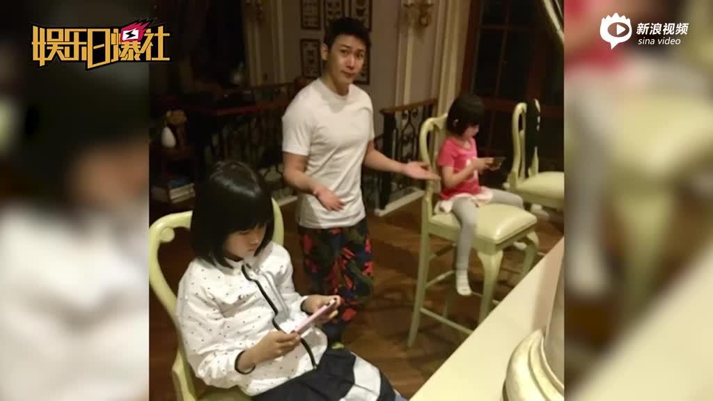 贝儿和妹妹玩游戏无视老爸
