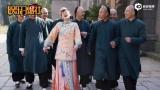 视频:孙俪新戏杀青自我调侃下岗了 邓超称泡脚水已备好