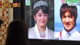 """视频:真子公主将与大学同学订婚 男友有""""海王子""""称号"""