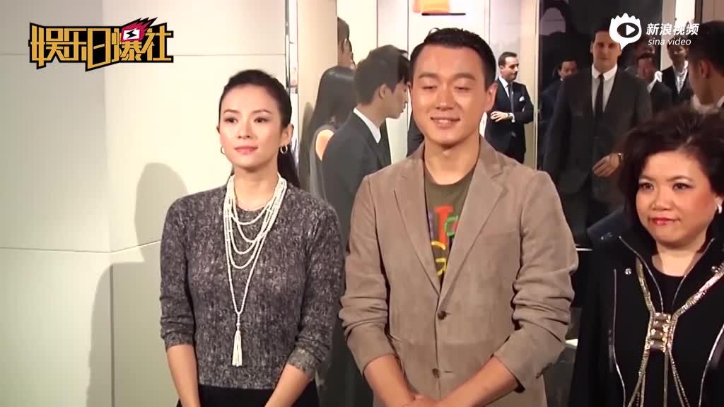 章子怡和汪峰游玩当众争吵