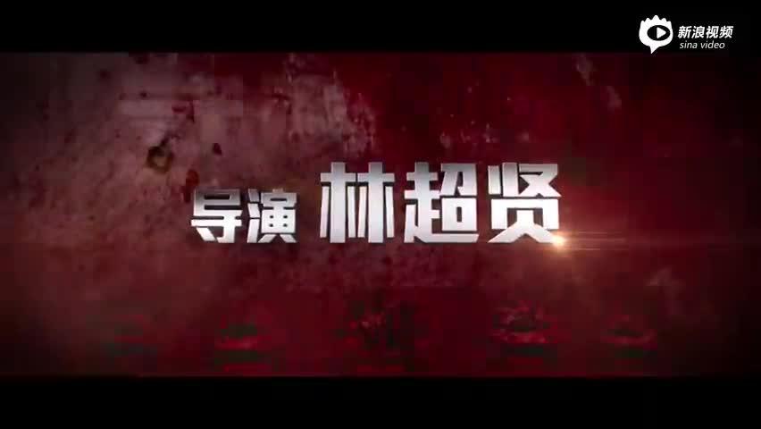 实景拍摄真枪实弹的《红海行动》亮相戛纳!