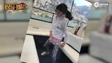 视频:森碟放飞自我船上尬舞 田亮称还是作业不够多