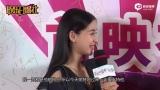 视频:Angelababy成龙捧场小威廉 甜馨秒变迷妹献花表白
