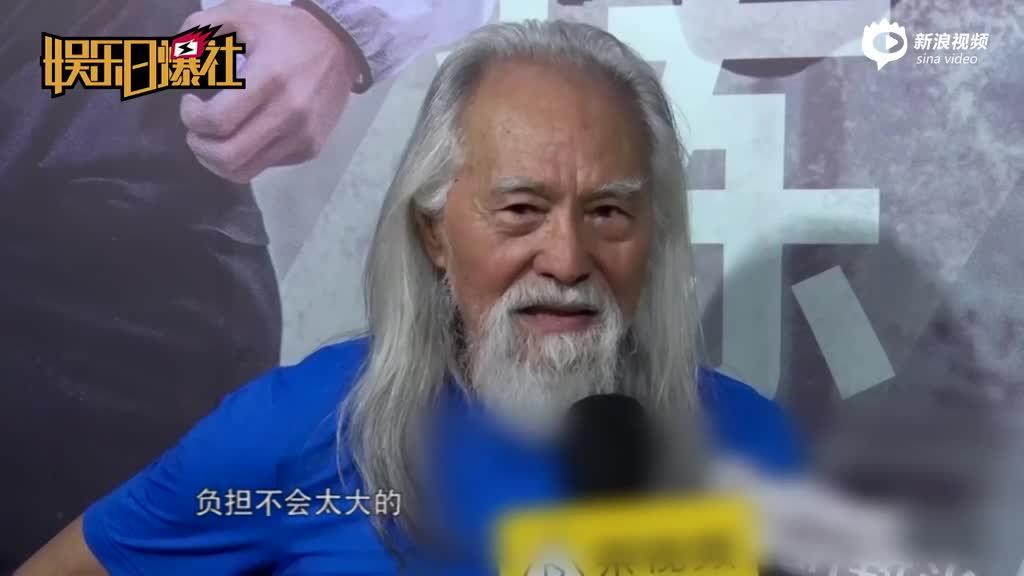 袁姗姗推荐吴磊报考北电