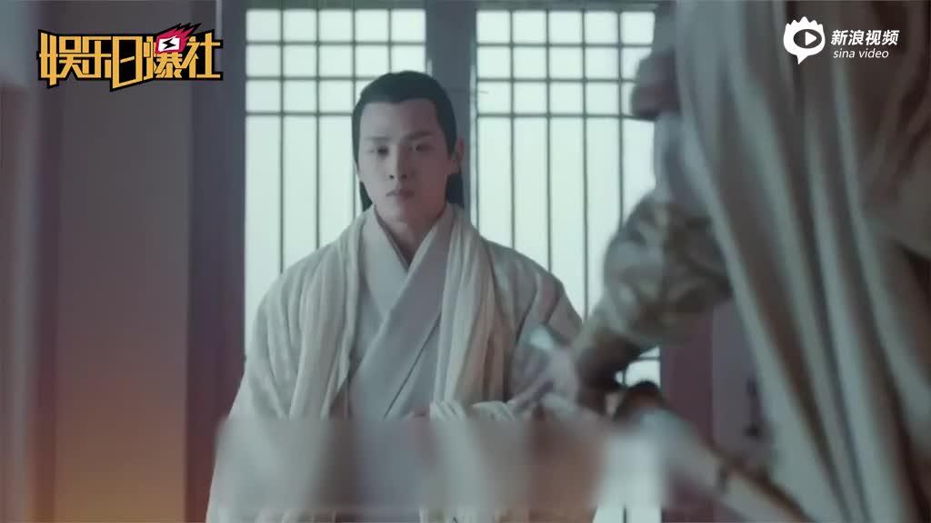 《凤囚凰》杀青