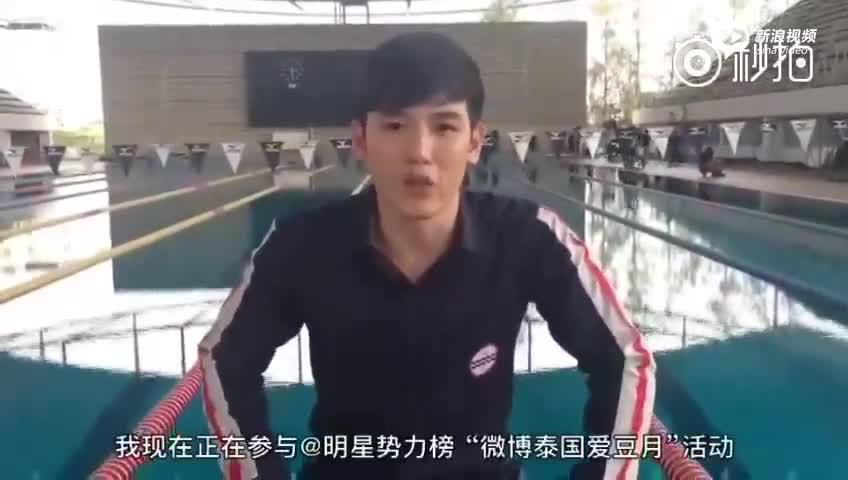 视频:泰星New空降泰国爱豆月