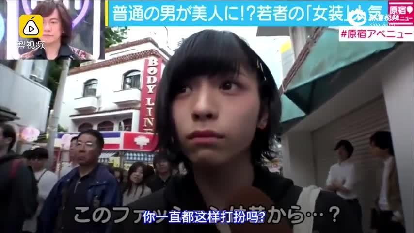 日本人气写真馆,令大叔秒变萝莉