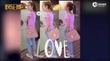 视频:林心如晒侧身3连拍 粉T配牛仔裤好少女
