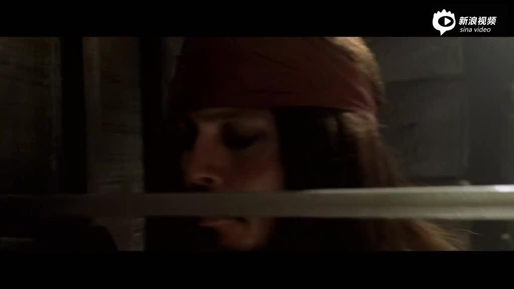 《加勒比海盗》系列经典混剪