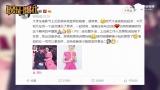 视频:赵丽颖合影恩师冯小刚 亲密挽手温婉乖巧