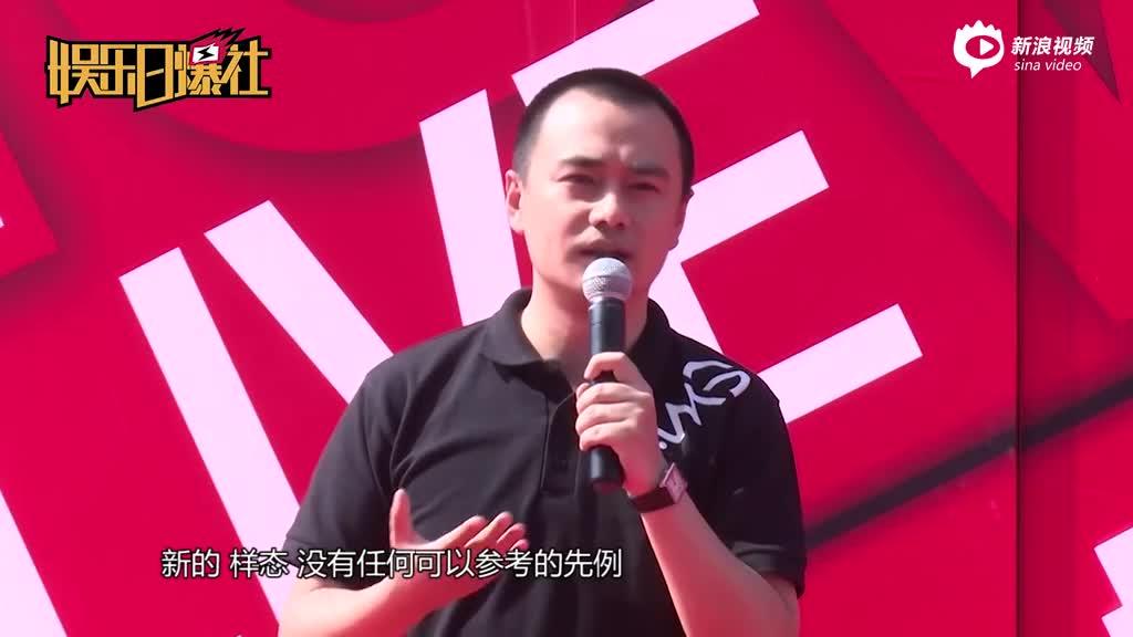 王祖蓝隔空助阵AMG场馆揭幕