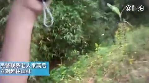 七旬痴呆老人走失山林被土狗发现 民警冒雨背出