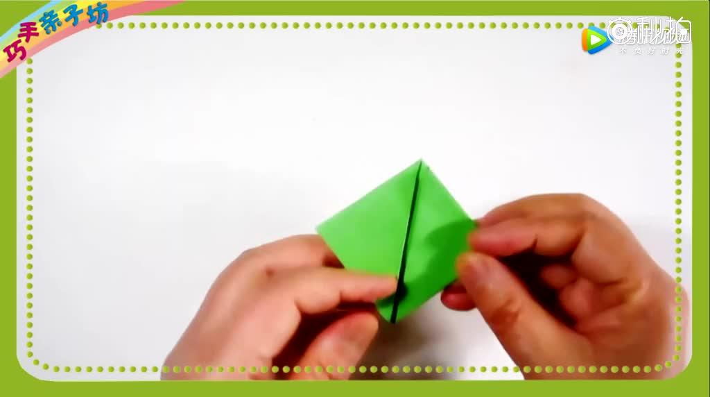 分享一款创意折纸飘香的粽子