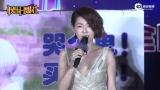 视频:小S曝曾为窝囊男友与大S争执到险断绝姐妹关系