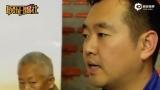 视频:孔令辉友人一次还清欠款  赌场终止法律程序