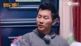 视频:李晨首谈家庭 父母离异 还有个小18岁的妹妹