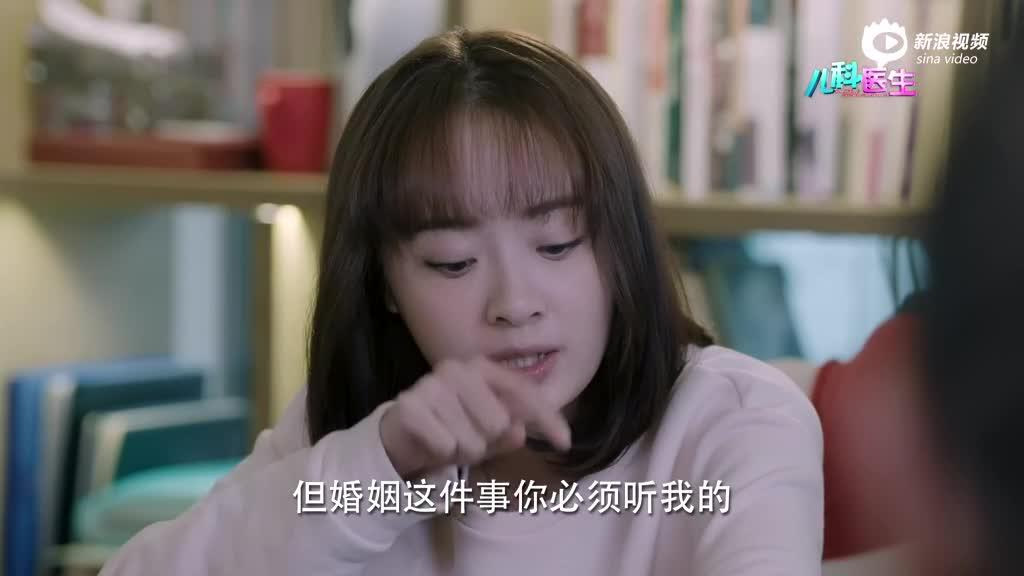 罗云熙《儿科医生》首曝片花