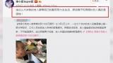 视频:卖菜老人收到假钞 李小璐慷慨解囊给老人汇款