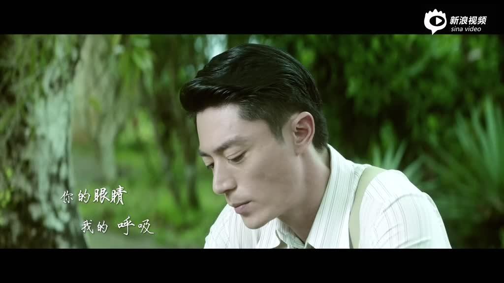 张碧晨《曾经守候》MV首发