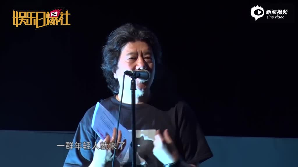 黑猫戏剧节开幕孟京辉造势