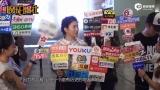 视频:大曝与张智霖有教育矛盾 袁咏仪称每次都跟我唱反调