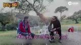 视频:谢霆锋被小S狂问情事 笑答不回关于阿菲的