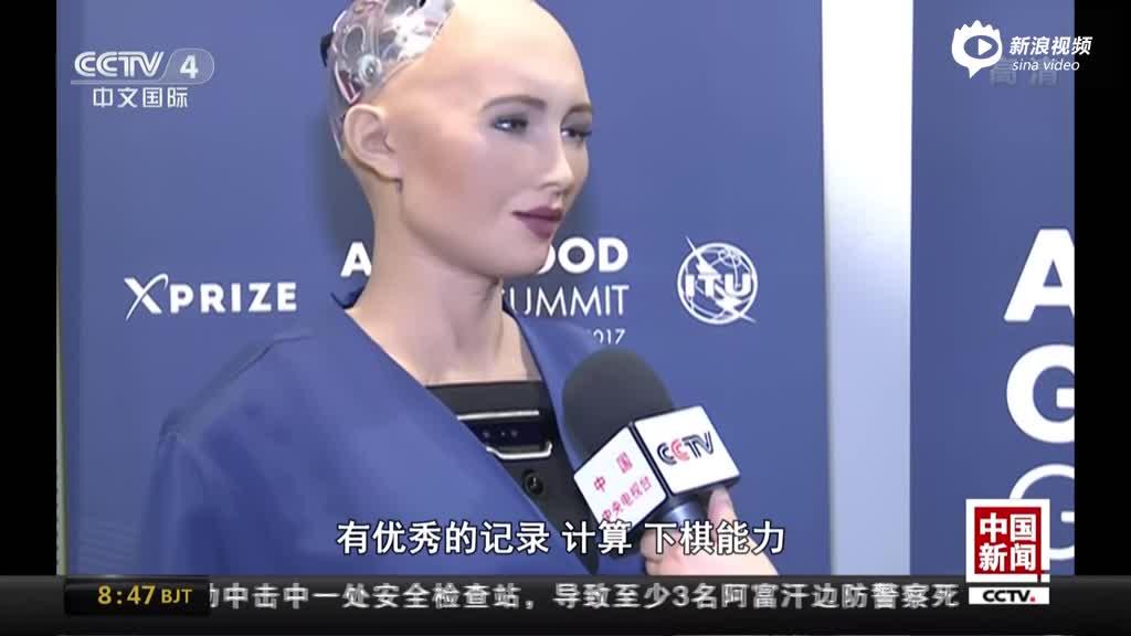 索菲亚机器人【相关词_ 索菲亚机器人视频】