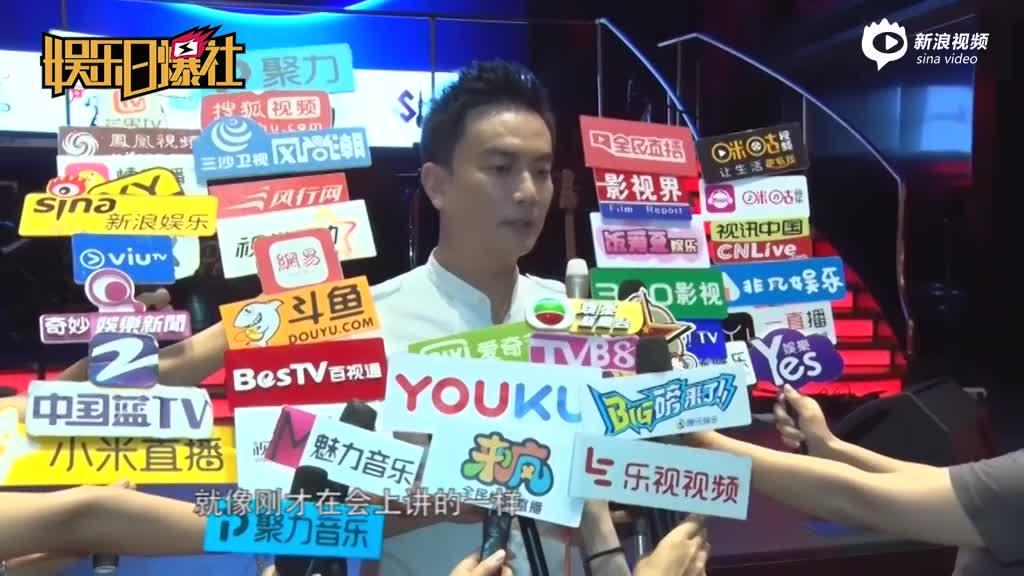 """""""我星我唱""""上海赛区启动"""