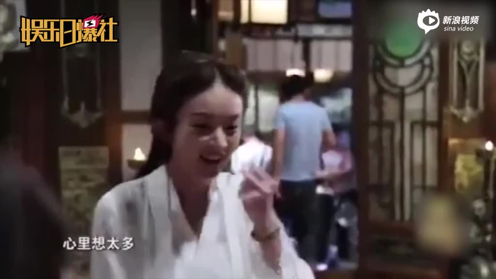 赵丽颖床戏花絮曝光