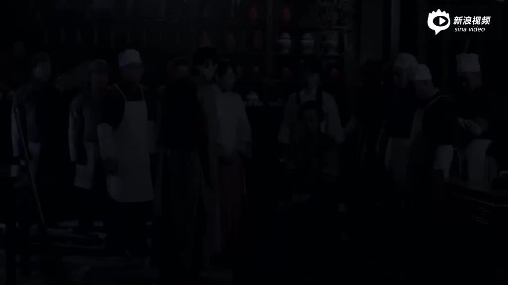 张铎《楼外楼》首曝片花