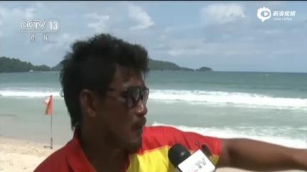泰国普吉岛:2名中国游客溺水 1人遇难