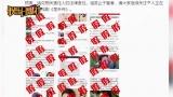 视频:赵丽颖工作室声明称抵制替身抠图天价片酬等谣言