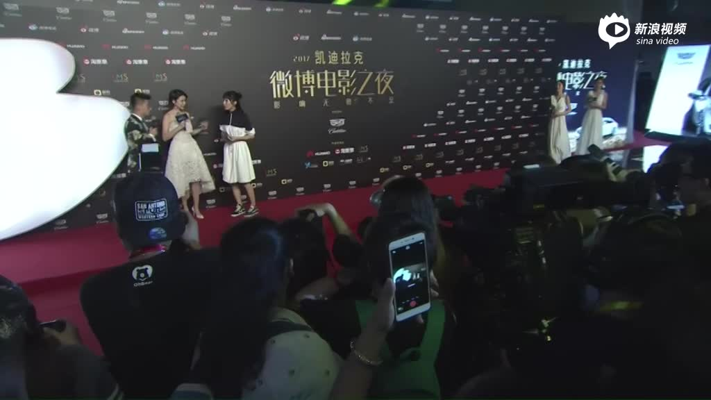 2017微博电影之夜红毯任素汐