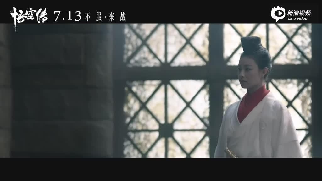 林志炫《悟空传》插曲《空》