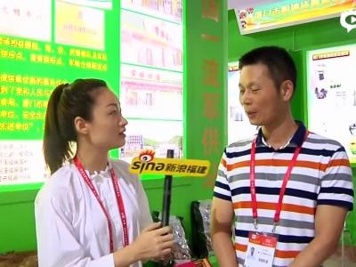 采访:厦门市军粮供应站办事员 孙长青