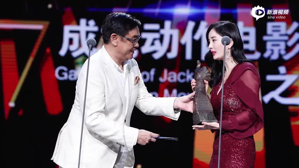杨幂再获最佳女演员