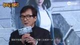 视频:大力王!杨幂霍建华掰手腕  大哥成龙撒娇求表扬