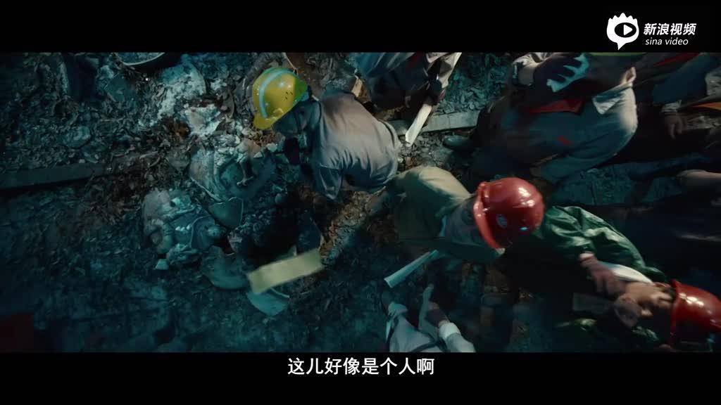 《京城81号2》终极预告