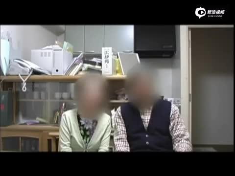 日本女子与父母视频后惊现灵异